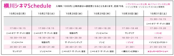 スクリーンショット 2015-10-30 12.41.37