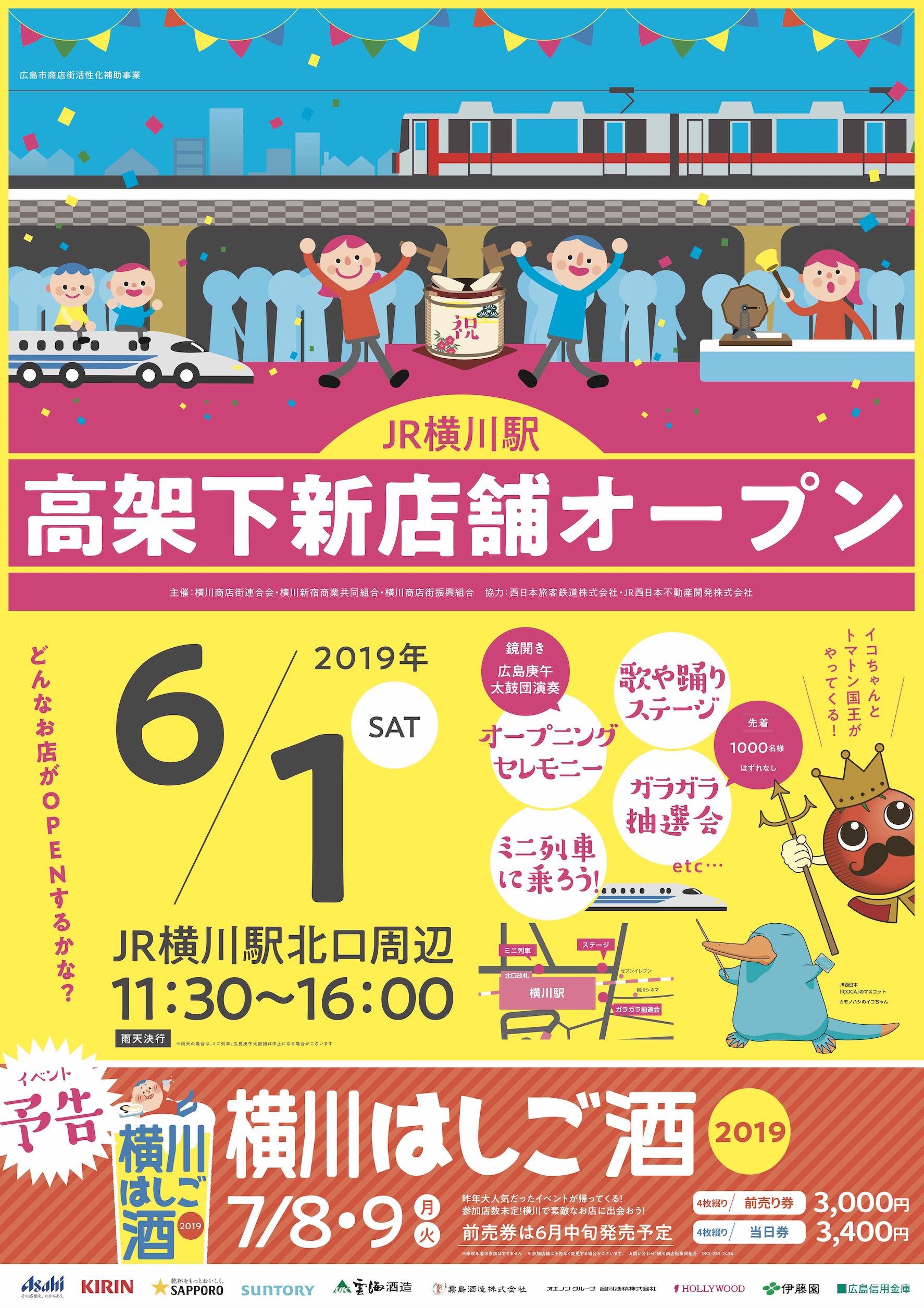 スクリーンショット 2019-05-28 13.33.54