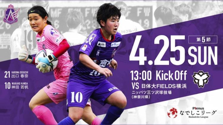 20210425_kickoff